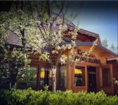 Prodajem Restoran Velika bašta, Dolac Malta, Sarajevo, objekat 116m2, ljetnja bašta 517m2, parking 20 mjesta