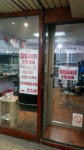 Prodajem lokal u strogom centru, TC Sremska